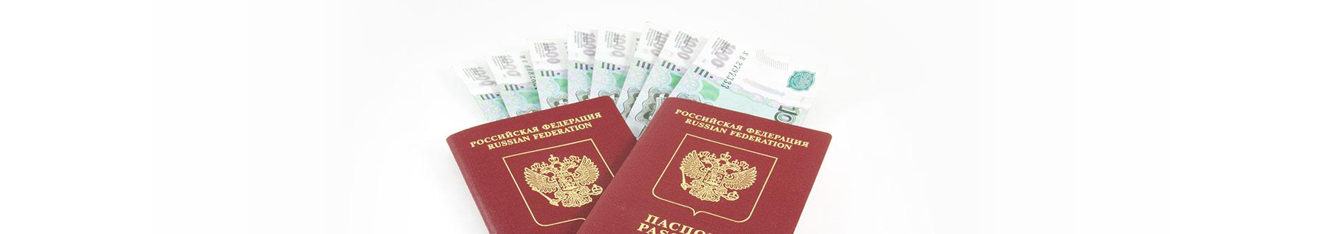 Займ наличными по паспорту без справок в день обращения