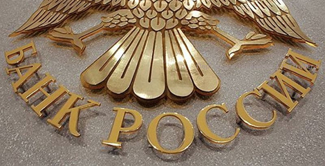 Хоум кредит банк новосибирск онлайн заявка
