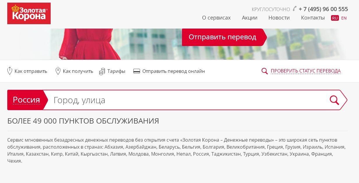 воронеж онлайн заявка на кредит наличными без справок и поручителей в